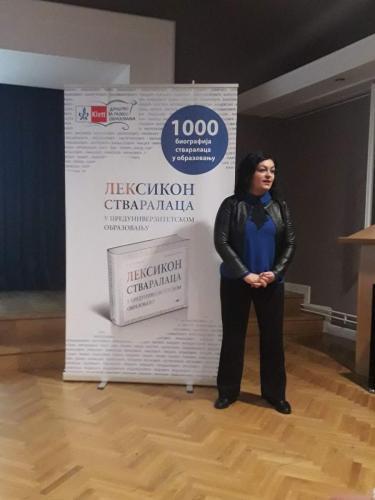 20.11.2019, Нови Сад, Гимназија Светозар Марковић 5