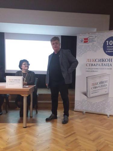 20.11.2019, Нови Сад, Гимназија Светозар Марковић 8