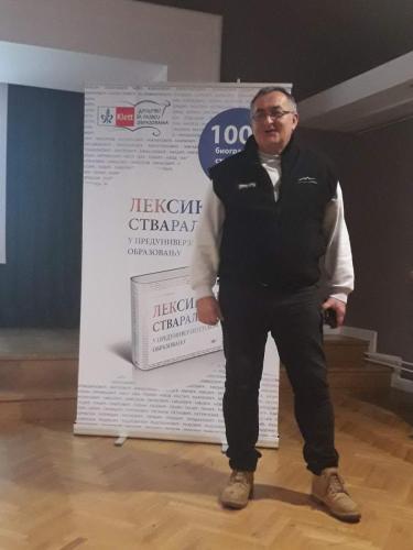 20.11.2019, Нови Сад, Гимназија Светозар Марковић 9