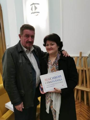 12.12.2019, Горњи Милановац, Гимназија Таковски устанак 10