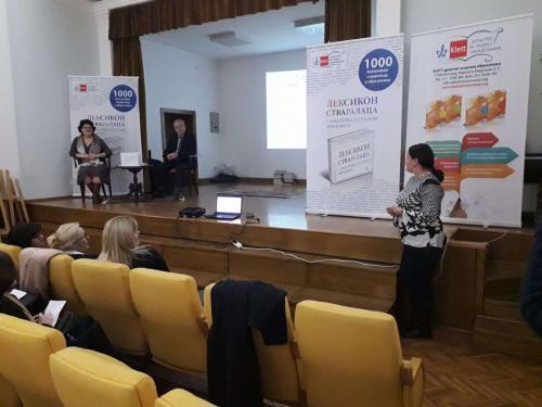 12.12.2019, Горњи Милановац, Гимназија Таковски устанак 6