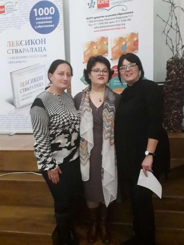 12.12.2019, Горњи Милановац, Гимназија Таковски устанак 9