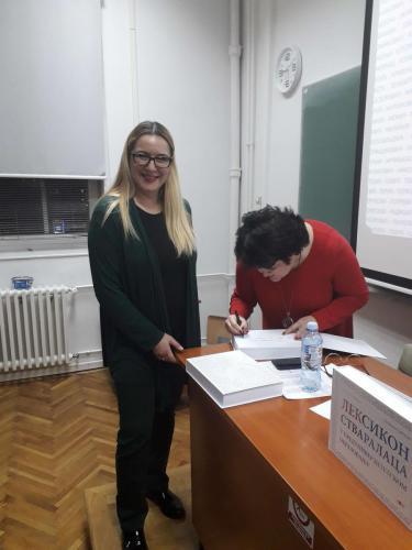 11.12.2019, Крагујевац, Природно-математички факултет 18