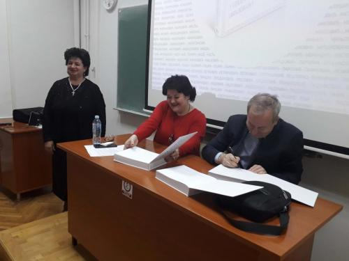 11.12.2019, Крагујевац, Природно-математички факултет 20