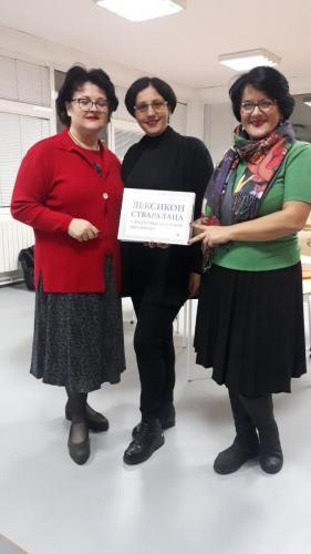 17.12.2019, Краљево, Народна библиотека Стефан Првовенчани 16