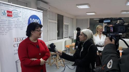 17.12.2019, Краљево, Народна библиотека Стефан Првовенчани 17