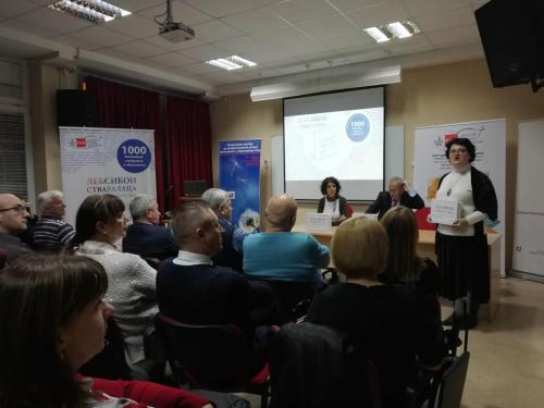 9.12.2019, Ниш, Регионални центар за образовање 10