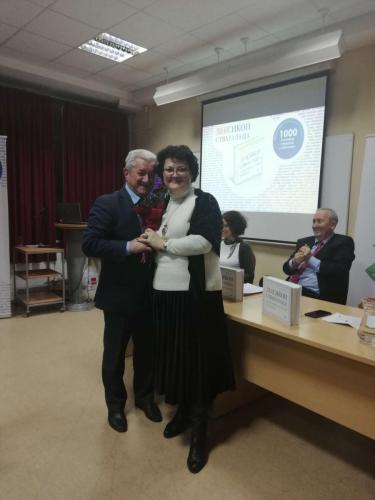 9.12.2019, Ниш, Регионални центар за образовање 15