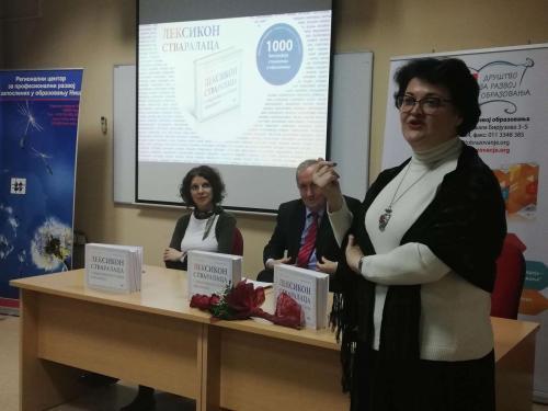 9.12.2019, Ниш, Регионални центар за образовање 2