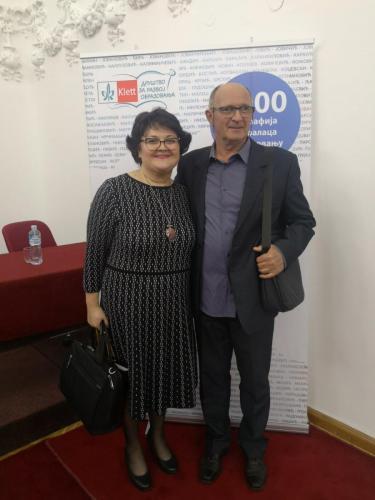 18.11.2019, Ваљево, Ваљевска гимназија 13